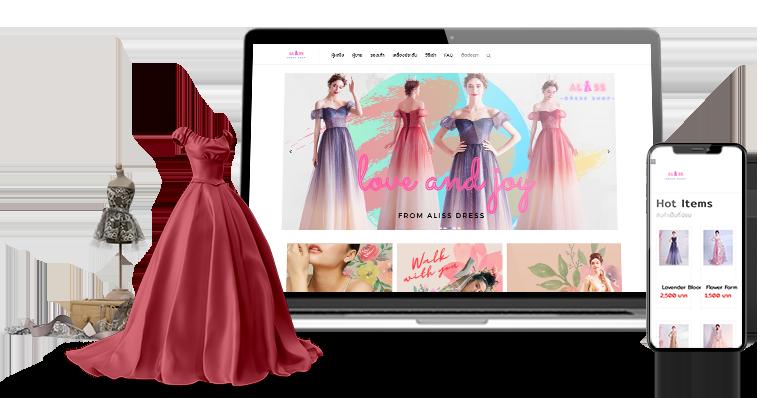 Alex Website เวบไซน์สำหรับร้านเช่าชุด Alex Rental APP ระบบจัดการร้านเช่าชุด