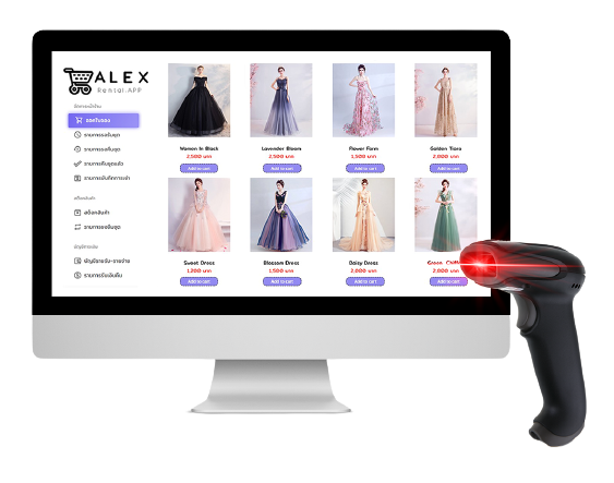 Alex Rental App ระบบจัดการร้านเช่าชุด